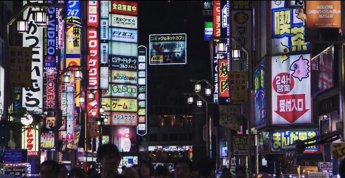 Trzy tygodnie w Japonii w cztery minuty. Wybierzcie się z nami w podróż po Tokio i innych miastach