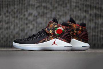 Air Jordan wypuszcza kolorowe sneakersy z okazji Chińskiego Nowego Roku<