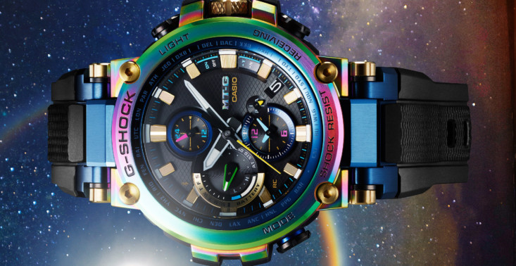 Nowy limitowany Casio G-SHOCK w kolorach tęczy<