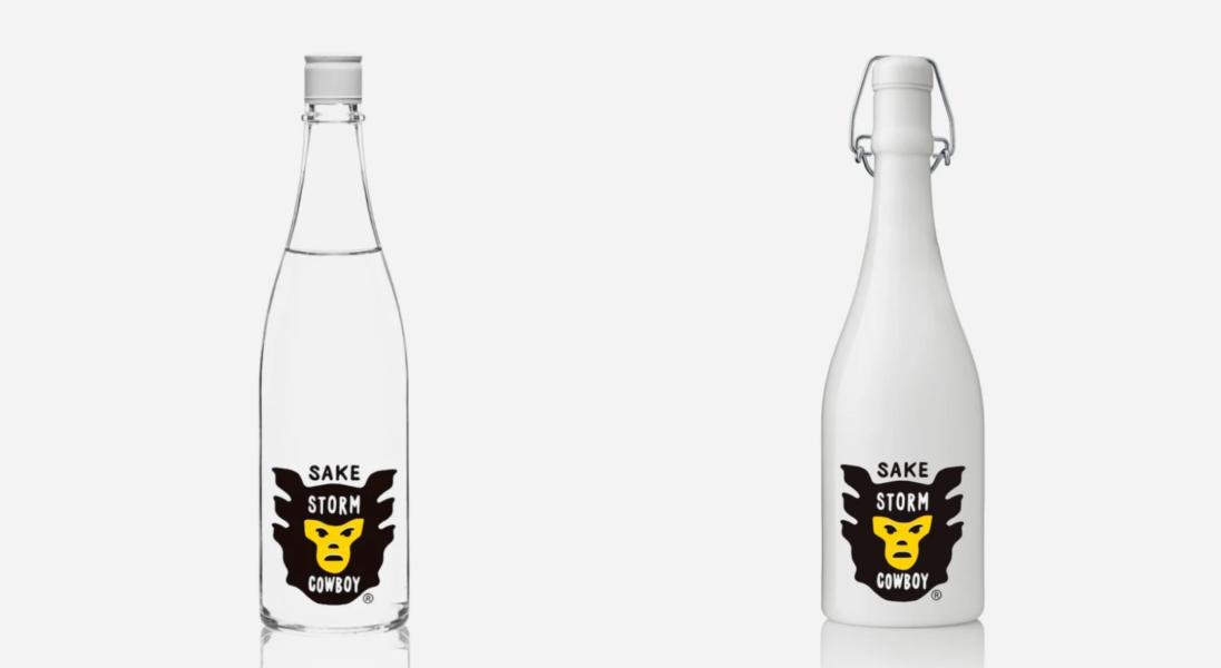 Pharrell Williams i Nigo stworzyli limitowaną serię butelek sake