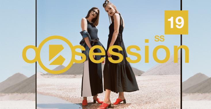 BOHEMA Clothing: polska marka oferuje buty z ananasa<