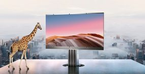 Oto największy zewnętrzny telewizor na świecie – ma 301 cali