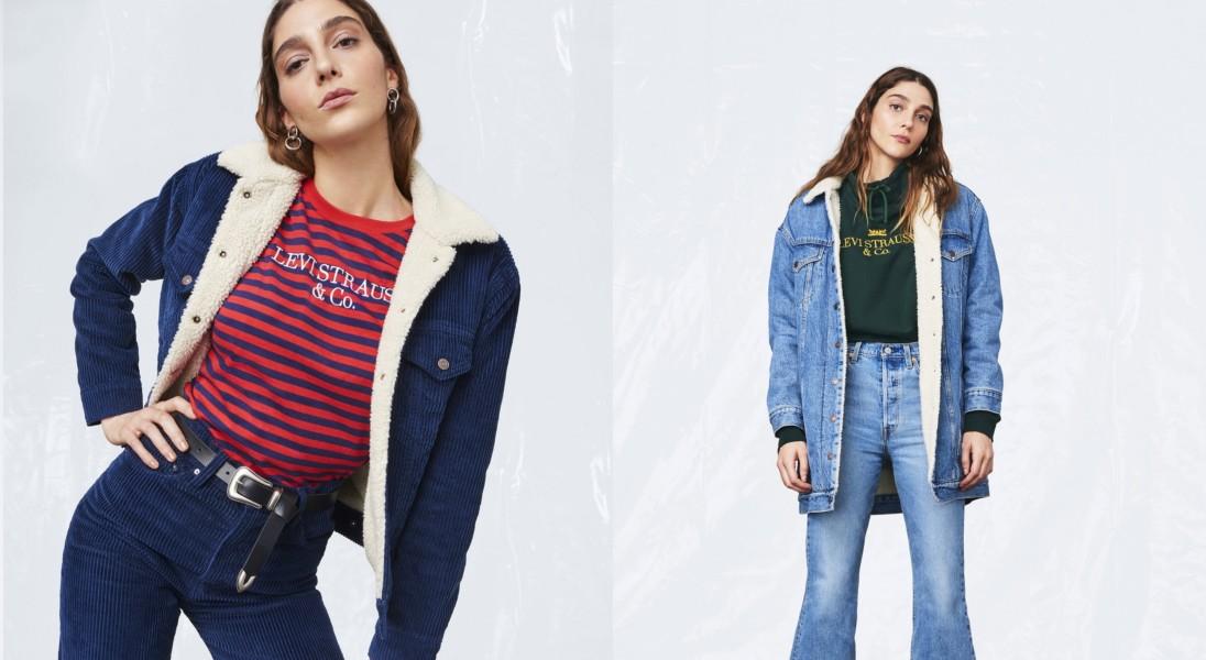 The Ribcage: Levi's podwyższa stan spodni i prezentuje nowe modele