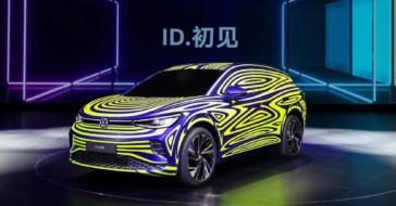 Volkswagen prezentuje elektrycznego SUV-a – ID.Next