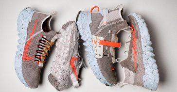 Space Hippie – kosmiczne buty marki Nike wykonane ze zrecyklingkowanych śmieci