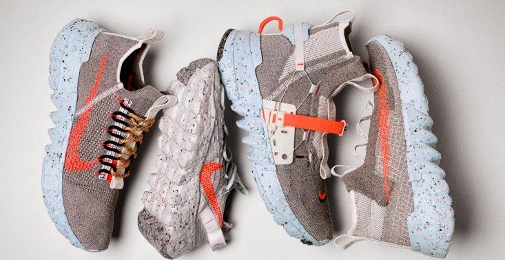 Space Hippie – kosmiczne buty marki Nike wykonane ze zrecyklingkowanych śmieci<