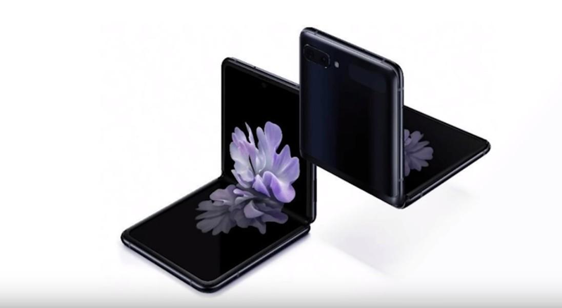 Tak wygląda składany smartfon Samsunga – Galaxy Z Flip