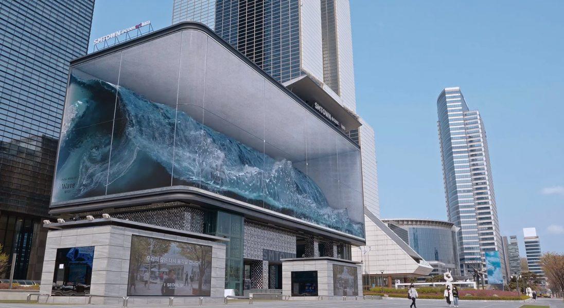 Morskie fale w centrum miasta, czyli niesamowita instalacja artystyczna w Seulu