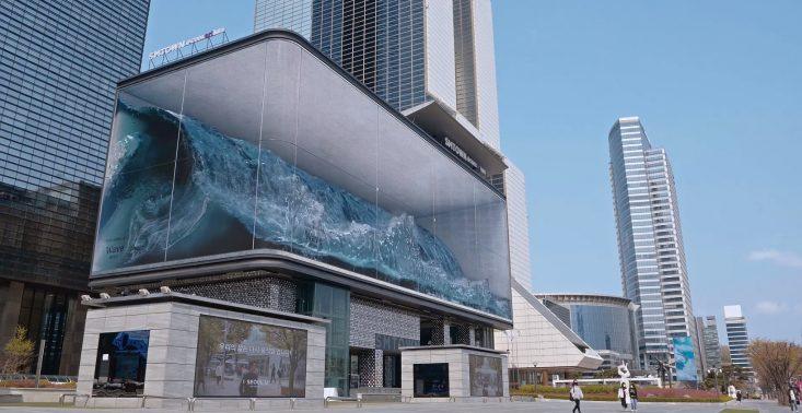 Morskie fale w centrum miasta, czyli niesamowita instalacja artystyczna w Seulu<